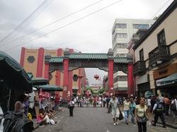 Dzielnica chińska w Limie