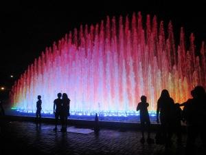 Lima, Parque de la reserva, fontanny